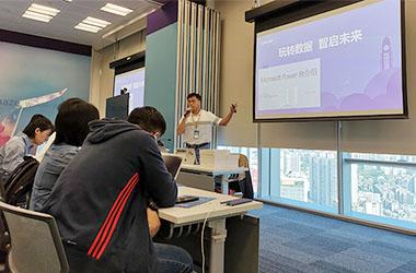 【玩转数据,智启未来 • 广州】Power BI Workshop 圆满结束